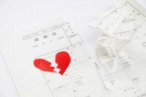 夫婦喧嘩が原因で離婚危機