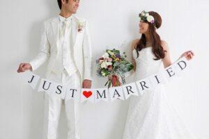 無事に結婚できた