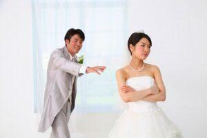 新婚で離婚危機