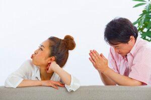 離婚危機を乗り越える謝り方