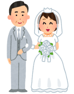 結婚できた2人