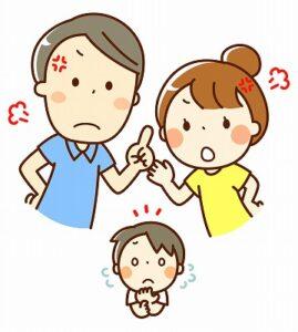 夫婦喧嘩が子供に影響