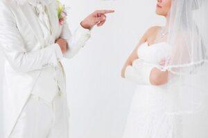 新婚なのに喧嘩が多い