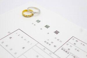 復縁から結婚の実現まで
