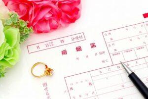 婚約破棄から結婚