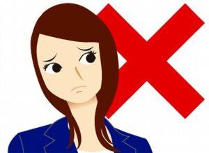 夫の不倫で離婚はしたくない