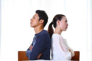離婚寸前の夫婦関係