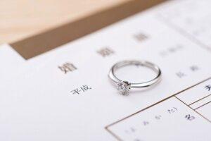 結婚が白紙