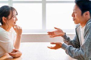 復縁できた夫婦の会話