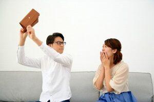 妻の財布に浮気の証拠がある