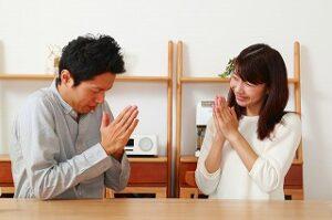 別居期間を経て離婚回避