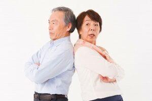 熟年夫婦の喧嘩